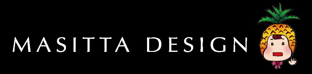 MASITTA Design | わからないことをわかりやすくするデザイン